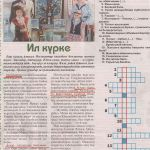 scan 14