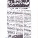 scan 5